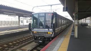 「事故は起こるさ」 JR223系1000番台 加古川発車