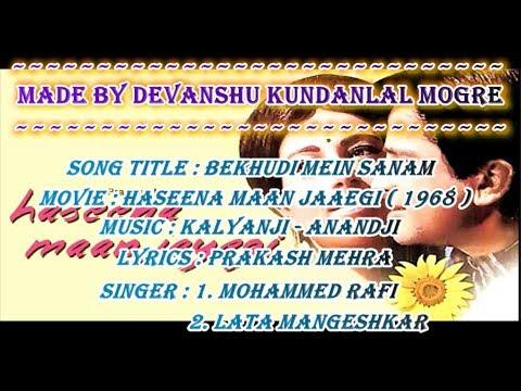 Bekhudi Mein Sanam - Karaoke with Lyrics...