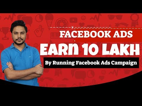 Facebook Ads: How To Earn 10 Lakh By Running Online Training Ads