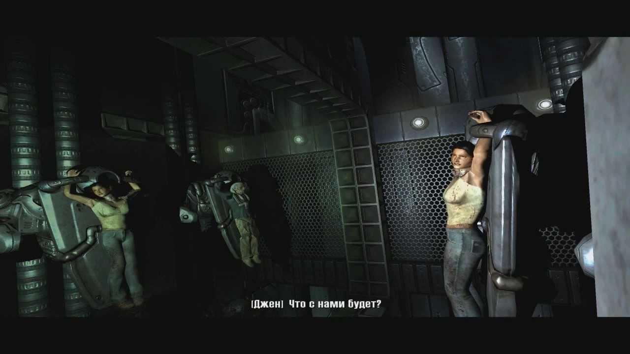 Скачать игру про инопланетян на компьютер