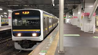 209系2000番台・2100番台マリC429編成+マリC412編成千葉発車