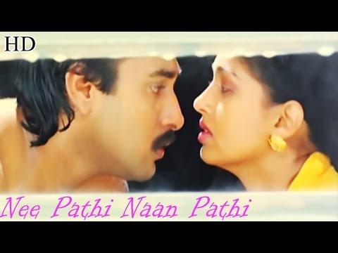Nee Pathi Naan Pathi | Full Tamil Movie | Gauthami, Rahman