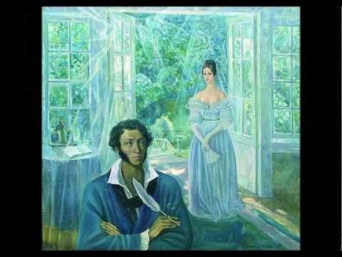 Александр Пушкин - Я помню чудное мгновенье