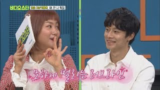 (Video Star EP.66) So, why did you do that to me?