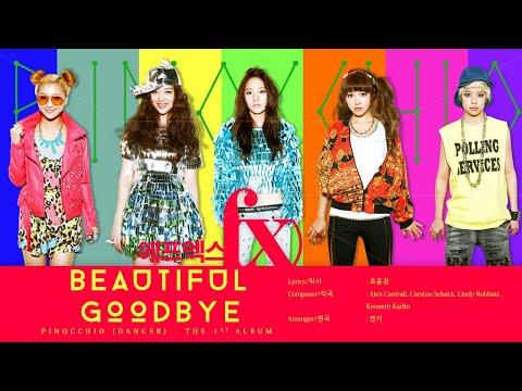 f(x) (에프엑스) - Beautiful Goodbye [LYRICS HAN-ROM-ENG]