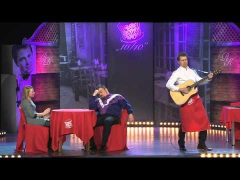 Kabaret Młodych Panów -  Myśli (Official HD, 2015)
