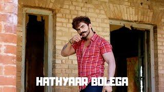 Hathyar Bolega   Harsh Gahlot   Ashish Sharma ft. Sir G