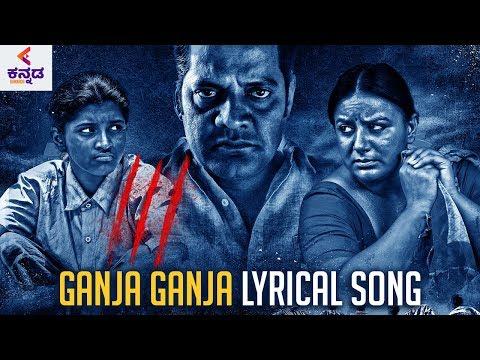 Ganja Ganja Ganja Lyrical Song   III   Pooja Gandhi   Ravi   Arjun Janya   Sanjjana