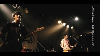 BACK LIFT 「Because of you」 (You Tube Ver.)