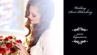 Лучшая свадебная фото и видеосъёмка в Петербурге wedding foto video заказ mol4anova.ru
