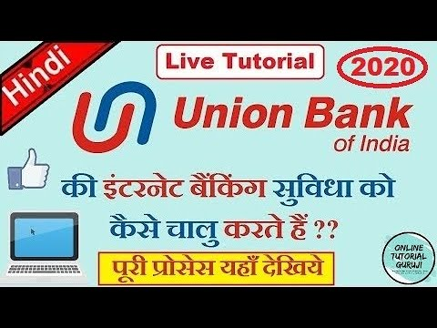 How to activate internet banking in union bank of india online