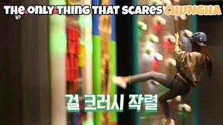 [청하] 걸크러시 청하가 무서워하는 한 가지 (ChungHa)