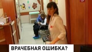 Фото В смерти ребенка во время простейшей операции врачи себя виновными не считают