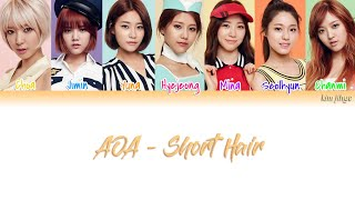 AOA (에이오에이) – Short Hair (단발머리) Lyrics (Han|Rom|Eng|COLOR CO…