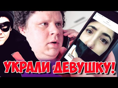 Скетч: Ригину похитили! (#ЕвгенийКулик)