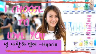 Cover I Choose to love you -HY