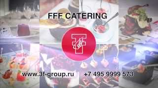 видео выездные рестораны