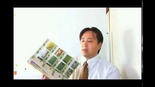 小学生のための理科の学習法についてご説明いたします。 詳細は青葉塾へ...