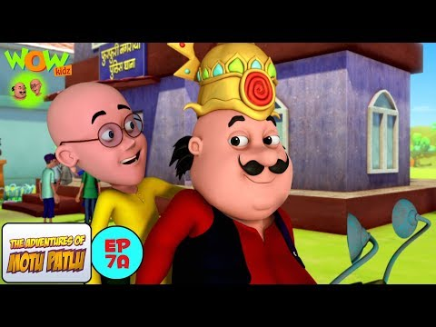Chamtkari Mukut - Motu Patlu in Hindi -  WITH ENGLISH SUBTITLES!