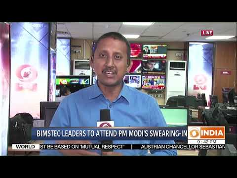 BIMSTEC leaders to attend PM Modi's swearing-in ceremony | Newsnight | DD India | 27.05.2019