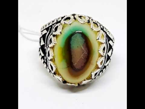 925 sterling silver men ring natural multi color middle eastern eye arab agate