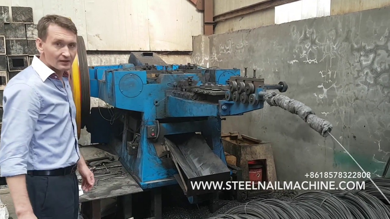 Small Business Manufacturing ideas  Wire Nail making machine