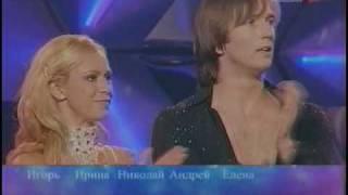 Красилов: Танцы на льду 2006 - вып.2