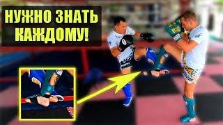 базовая техника муай тай ОБМАНКИ муай тай обучение, приемы и фишки в тайском боксе, кикбоксинг