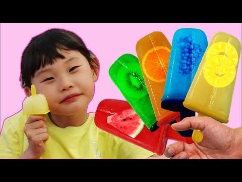 supermarket song nursery rhyme 라임의 과일 아이스크림 만들기