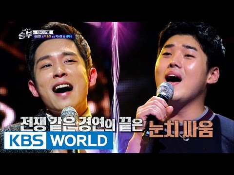 Singing Battle Ep.7