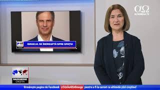 Israelul se îndreaptă spre spațiu | Știre Alfa Omega TV
