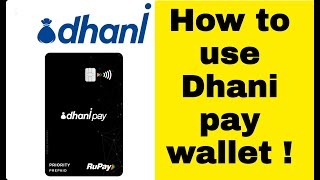 How to use dhani pay wallet | CC to bank account | Dhani pay wallet | virtual card | money transfer