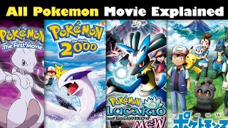 Pokemon All Movies Explained || Pokemon movies in Hindi | Pokemon Movie