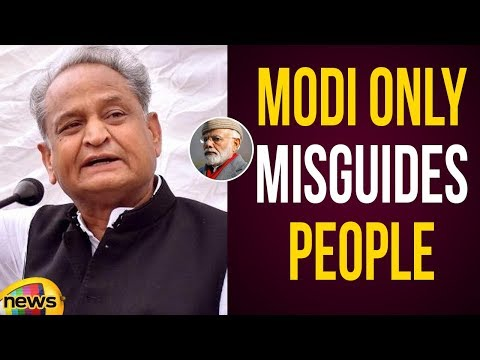 Ashok Gehlot Says PM Modi Only Misguides People | Congress Election Campaign 2019 | Mango News