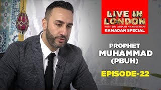 Prophet Muhammad pbuh E22 Dr Sayed Ammar Nakshawani E22 S4