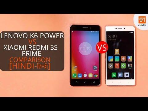 Lenovo K6 Power vs Xiaomi Redmi 3s Prime: Comparison [Hindi-हिन्दी]