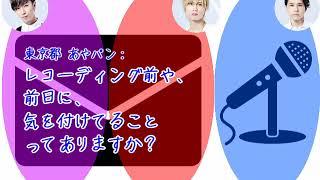 FM NACK5『A.B.C-Z Go!Go! 5』 (2016.07.23) 五関くんの曲紹介【名作選...