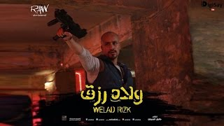 """رسالة أحمد داود """"رجب رزق"""" للجمهور قبل طرح فيلم """"ولاد رزق"""""""