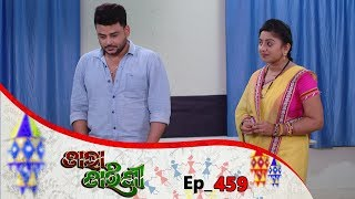 Tara Tarini | Full Ep 459 | 24th Apr 2019 | Odia Serial - TarangTV