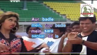 ek chumma tu mujko hindi karaoke for Male singers with lyrics