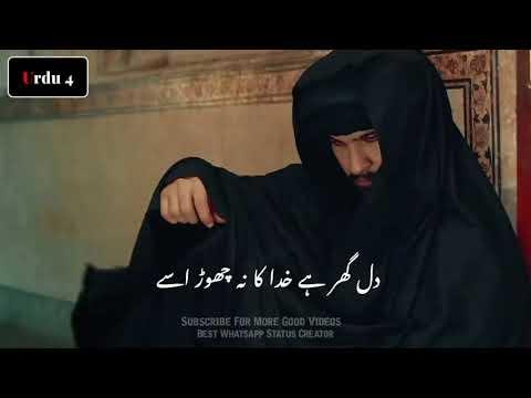 khuda-aur-mohabbat-season-3-ost-lyrics-|-khuda-aur-mohabbat-ost-status-|-khuda-aur-mohabbat-sad-song