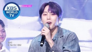 하성운 (HA SUNG WOON) - Bluemaze & BLUE [Music Bank / 2019.07.12]