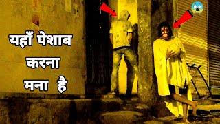 Funny Box Man With Football Prank |  Throwing Football Prank | Prakash Peswani Prank |