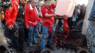 Repeat youtube video หนักแผ่นดิน ชินวัตร