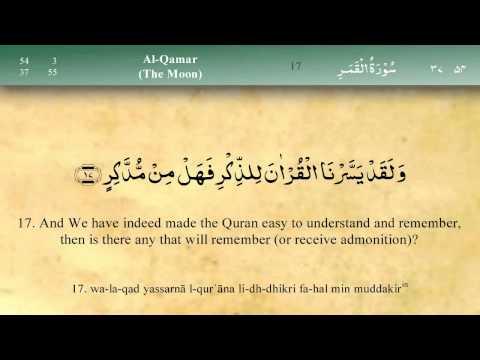 054 Surah Al Qamar by Mishary Al Afasy with english and arabic subtitles High Quality