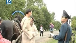 Торжественное открытие одного из реконструированных участков Московско-Сибирского тракта в г.Таре