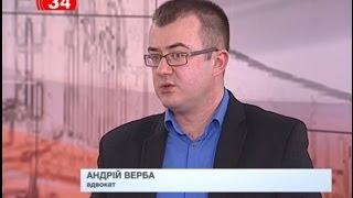 видео За что и сколько теперь украинцы будут платить ГАИ