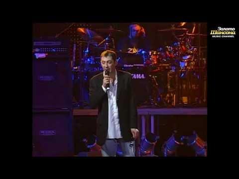Григорий Лепс - Песенка о моей жене (Live СК Олимпийский 2006)