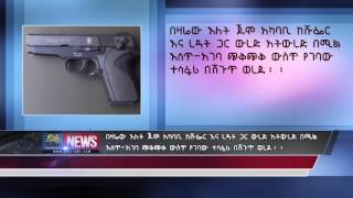 Taxi driver 'pulls gun' on a passenger in Addis Ababa