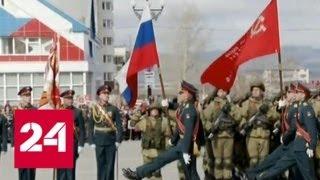 Южно Сахалинск Парад Победы Россия 24